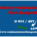 Dežurni vodoinstaler Novi Beograd