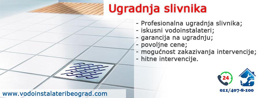 Ugradnja slivnika - Vodoinstalateri Beograd Tim